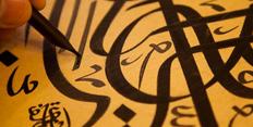 اللغة العربية  للناطقين بها